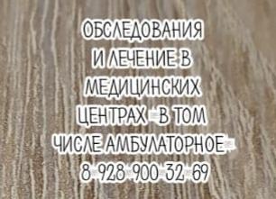 Детский психолог в Ростове - Голота А.Н.