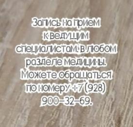 Артюшкин С.Н.