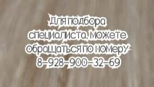 Детский травматолог Ростов - Артюшкин С.Н.