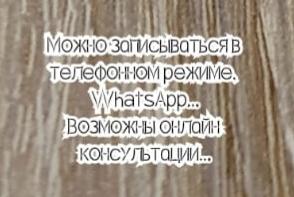 Ростов Детский Аллерголог - Мальцев С.В.