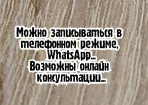 Шахты Пластический хирург - Крапчетов А.В.