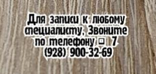 Уролог в Новочеркасске - Кошлаков Виктор Алексеевич