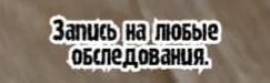 Ростов Невролог Отзывы