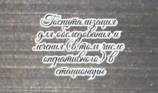 Ростов Детский иммунолог - Мальцев С.В.