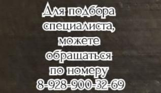 Финогенова Ю.И.