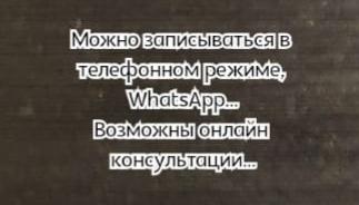 Гнойный хирург зав.Х.О. Ростов Матвеев Н.В.