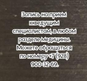 Гнойный хирург Ростов Матвеев Н.В.