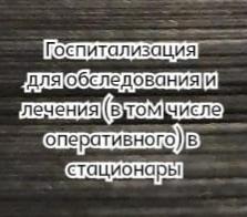 Дренирование послеоперационной раны - хирург Ростов