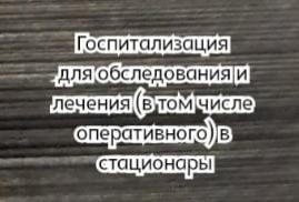 Детский гинеколог - Московкина А.В.