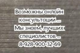 Ростов Детский гинеколог - Московкина А.В.