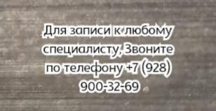 Травматолог - ортопед в Ростове - Ерошенко П.М.