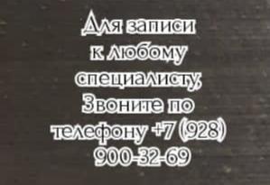 Онколог Астанда Карловна Гварамия