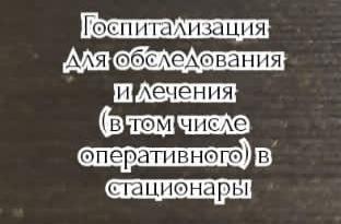 Ростов - ЧЛХ Онколог Астанда