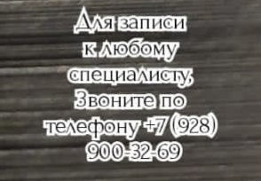 Ростов инсульт невролог - Кладова И.В.