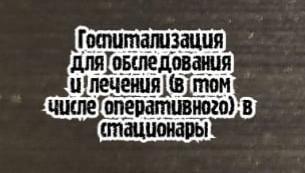Ведущие врачи юга России Владикавказ – Тигиев С.В.