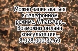 шин владимир федорович