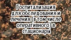 Ростов  уролог - Гусев А.А