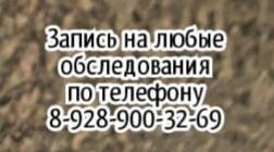 Детский ортопед травматолог Ростов - Шин В.Ф.