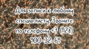 Демидов Игорь Анатольевич - эндокринолог Ростов