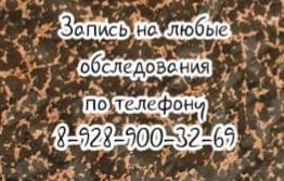 Людмила Александровна Иванова - эндокринолог Краснодар