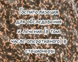 Гомеопаты Ростов - Самойлова Ольга Ильинична