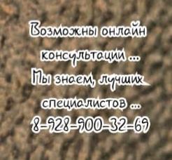 Ольга Анатольевна Аниканова - ЛОР Ростов