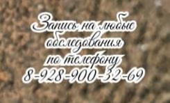 Сафонова И.А. - отличный невролог Ростов
